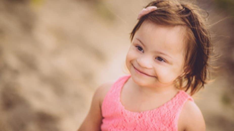 СПРАВЕДЛИВОСТ ЗА ДЕЦАТА СЪС СИНДРОМ НА ДАУН