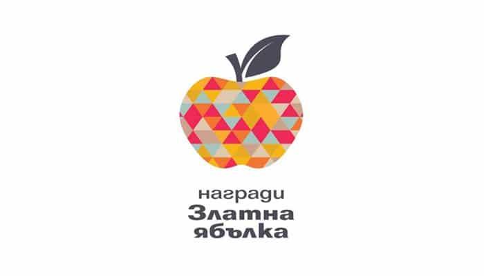 """Национална мрежа за децата връчи за десета поредна година награди """"Златна ябълка"""" за принос към живота на децата"""